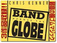 band-globe