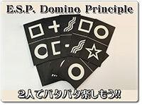 esp-domino