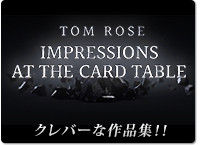 impressions-at-the-card-table