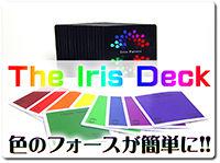 iris-deck