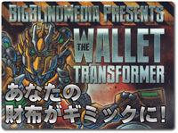wallet-transformer