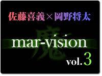 mar-vision3