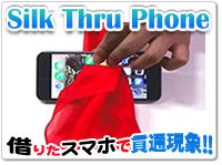 silk-thru-phone
