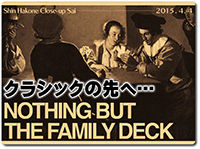 nothing-but-the-family-deck