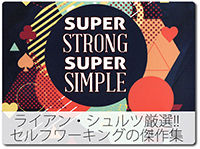 super-strong-super-simple