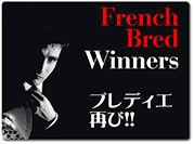 frenc-bred-winners