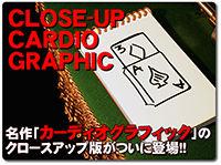 closeup-cardio