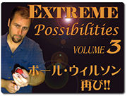 extreme-possibilities-3