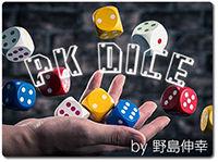pk-dice