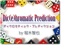 dichromatic-prediction