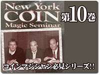 new-york-coin-10