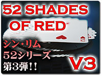 52shades-of-red-v3