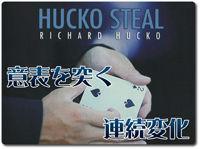 hucko-steal