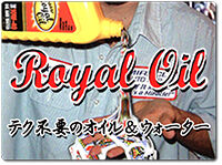 royal-oil