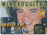 Mind-Bogglers2