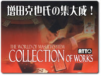 collection-of-works