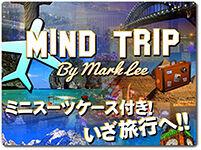 mind-trip