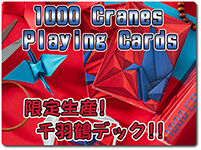 1000-cranes-playing-cards