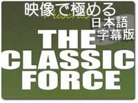 classic-f-dvd