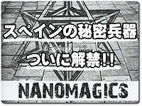 nano-magic