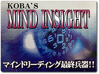 mind-insight