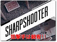 sharp-shooter