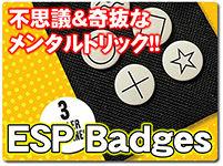 esp-badge