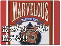 marvelous