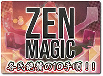 zen-magic