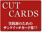 cut-cards