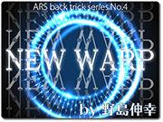 new-warp