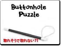 ButtonholePuzzle200