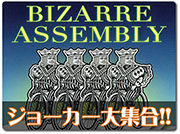 bizarre-assembly