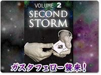 second-storm-2