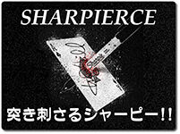 sharpierce