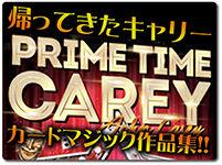 prime-time