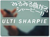 ulti-sharpie