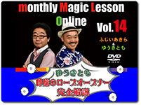 mml-online-14