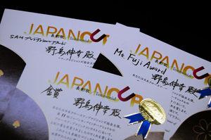 contest-japancup02