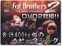 fat-brothers2