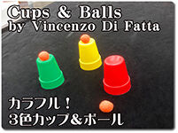 3colors-cups-and-balls