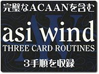 asi-wind-card