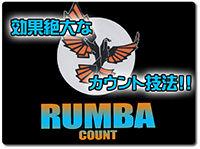 rumba-count