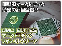 dmc-markeddeck-green