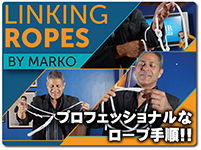 linking-ropes