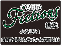 card-fictions-re-