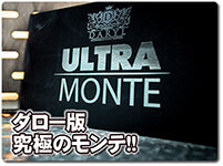 ultra-monte