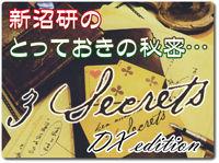 3secrets-dx