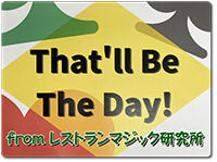 thatll-be-the-day