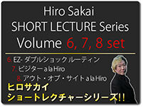 sakai-short-678